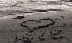 как найти любимого