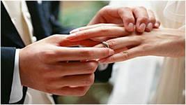 когда я выйду замуж