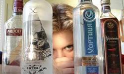 алкоголик муж