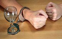 помочь алкоголику