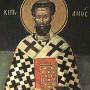 Молитва Киприану от колдовства