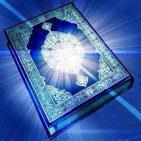 клятвы на Коране