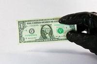 пропадают деньги