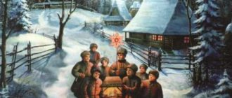 История рождественских гаданий