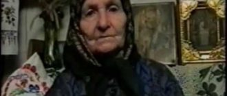 Баба Даша